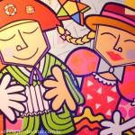 A Festa Junina do Ceará Chegou para Surpreender Você!
